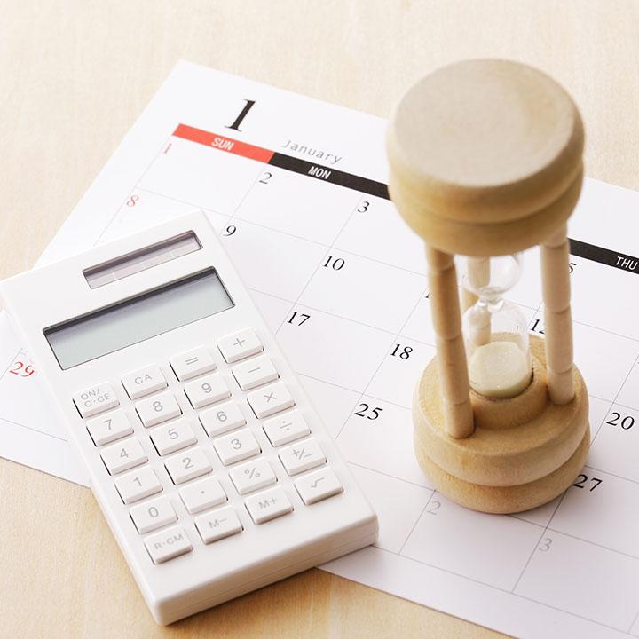 利用時間と費用について